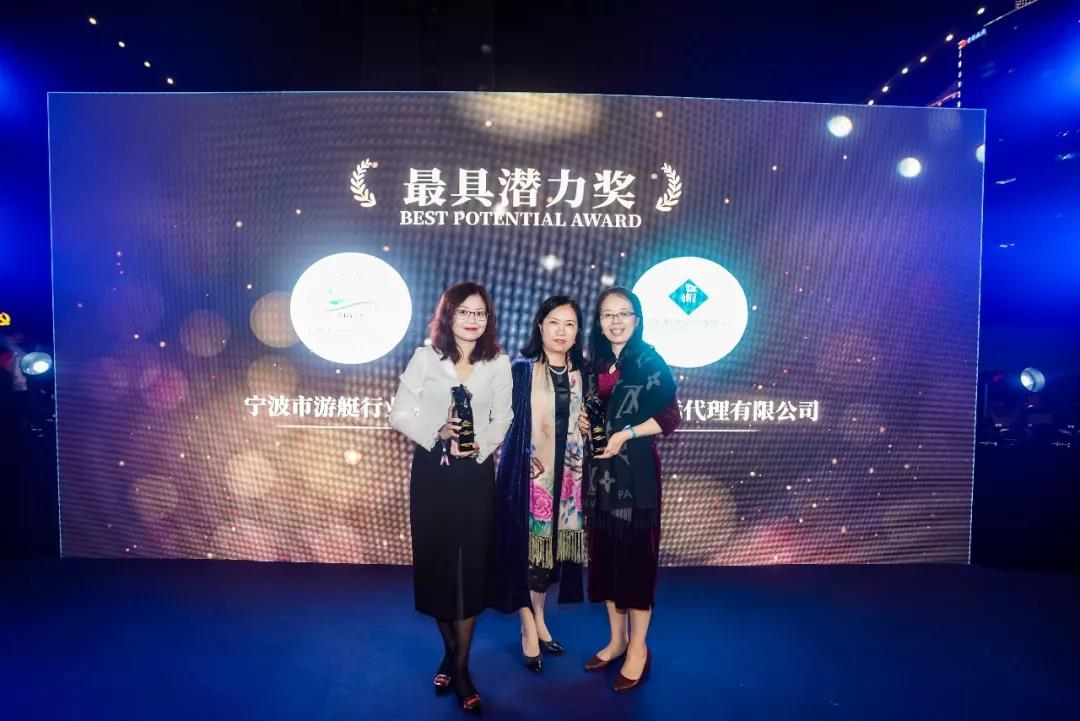 年度最佳2019海之蓝中国游艇年度评选大奖重磅揭晓-29