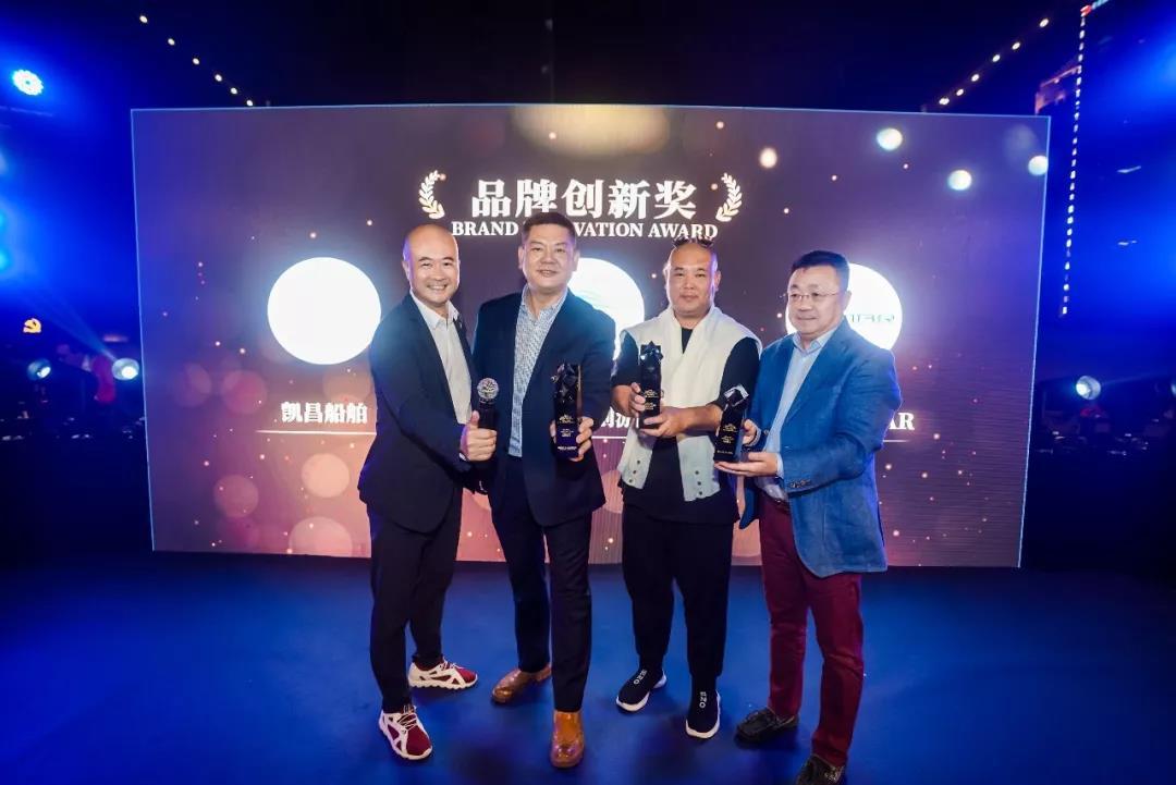 年度最佳2019海之蓝中国游艇年度评选大奖重磅揭晓-30