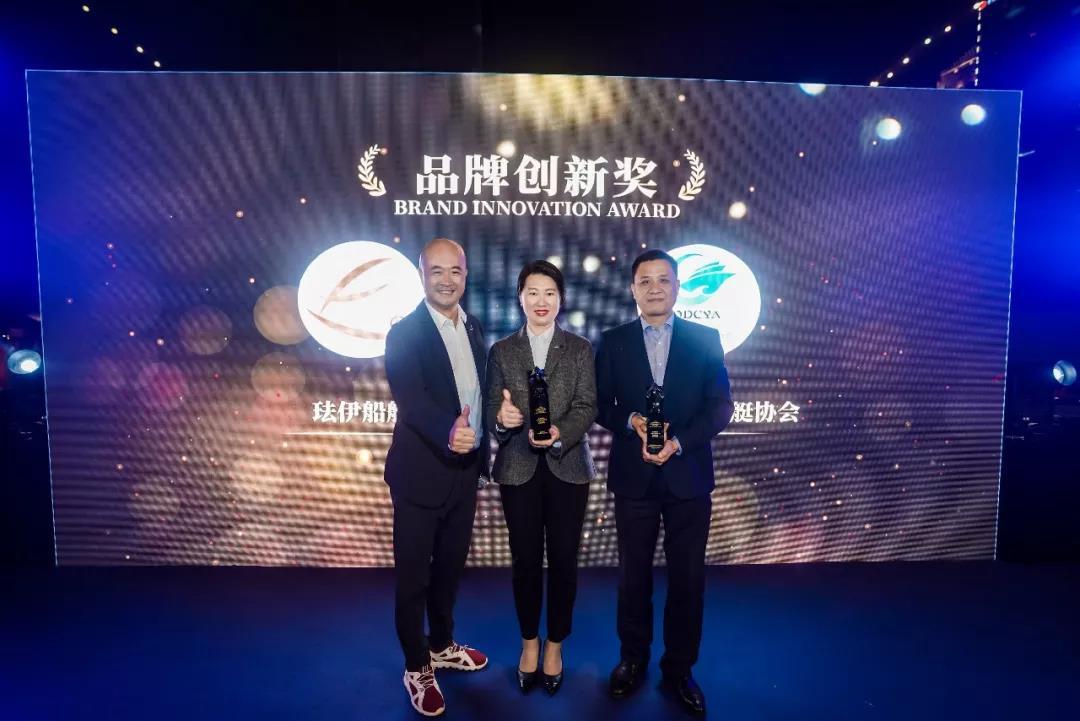 年度最佳2019海之蓝中国游艇年度评选大奖重磅揭晓-31