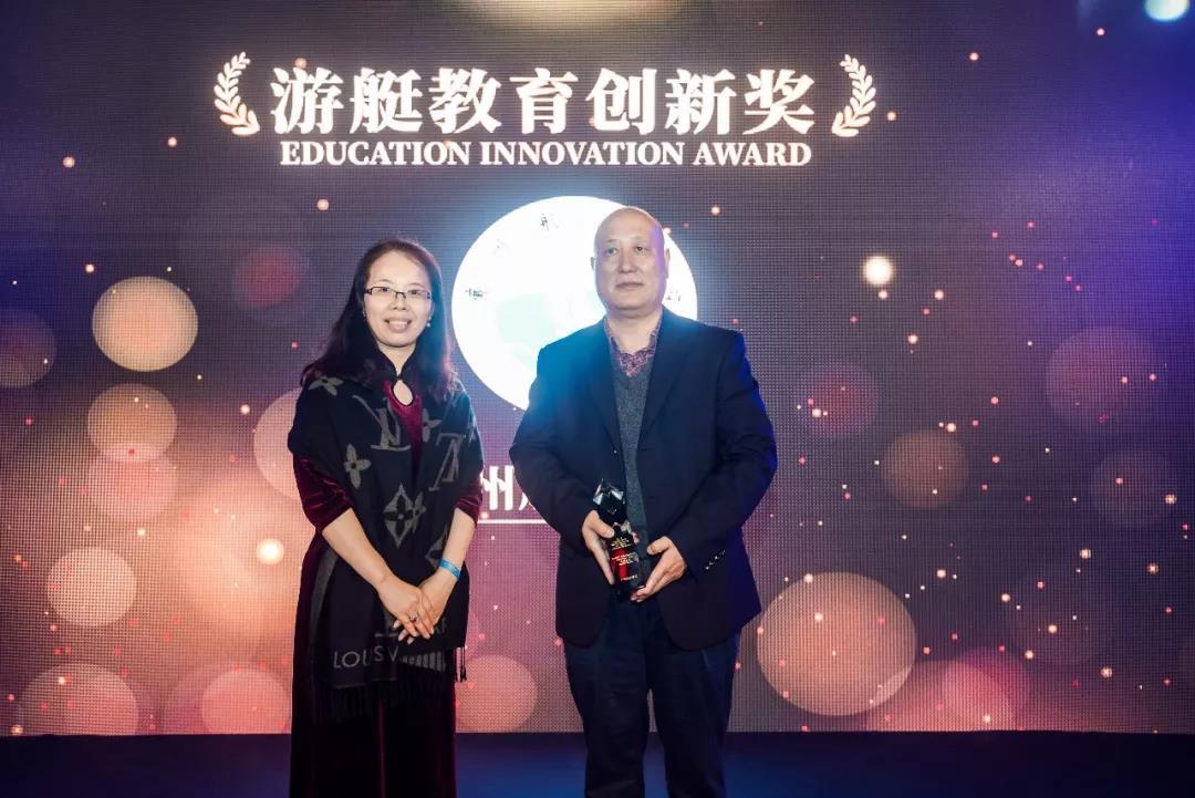 年度最佳2019海之蓝中国游艇年度评选大奖重磅揭晓-34