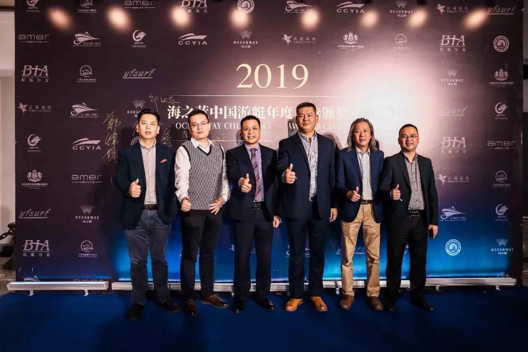 年度最佳2019海之蓝中国游艇年度评选大奖重磅揭晓-39