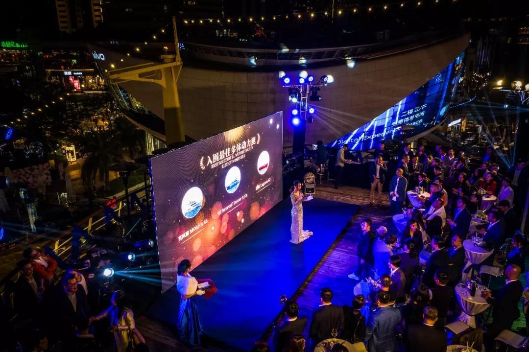 年度最佳2019海之蓝中国游艇年度评选大奖重磅揭晓-4