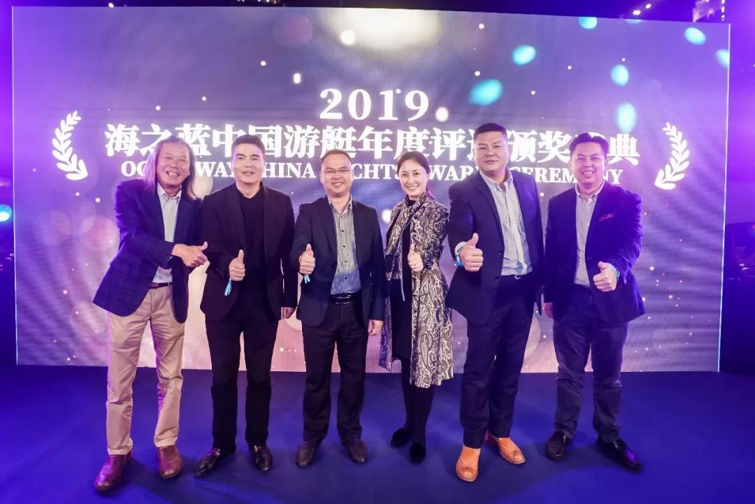 年度最佳2019海之蓝中国游艇年度评选大奖重磅揭晓-41
