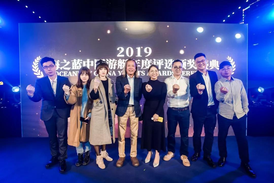 年度最佳2019海之蓝中国游艇年度评选大奖重磅揭晓-46