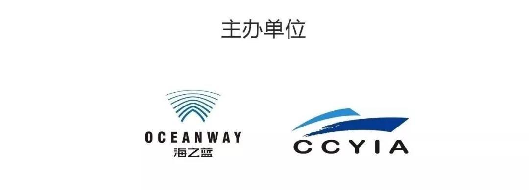 年度最佳2019海之蓝中国游艇年度评选大奖重磅揭晓-47