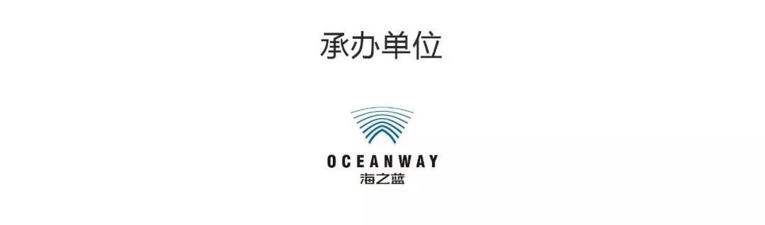 年度最佳2019海之蓝中国游艇年度评选大奖重磅揭晓-48