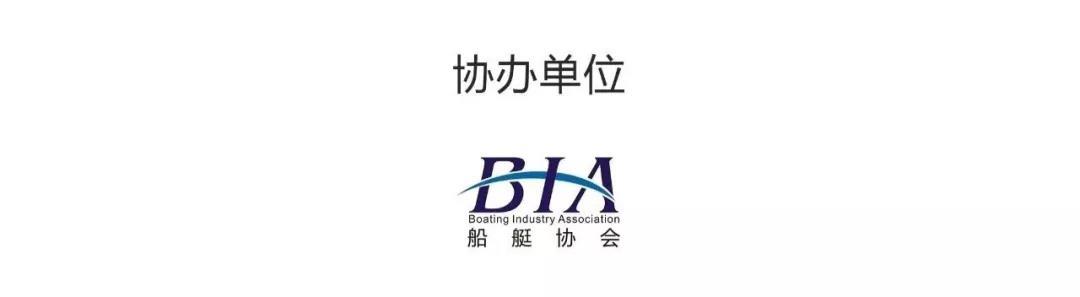 年度最佳2019海之蓝中国游艇年度评选大奖重磅揭晓-49