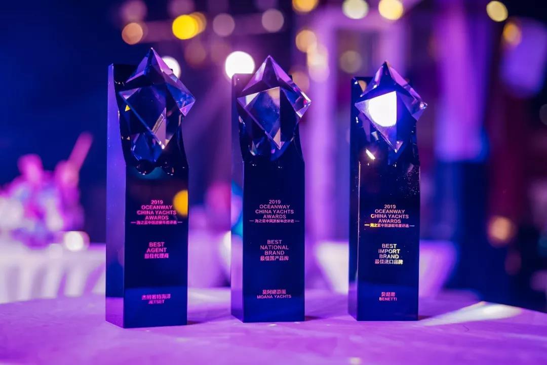 年度最佳2019海之蓝中国游艇年度评选大奖重磅揭晓-5