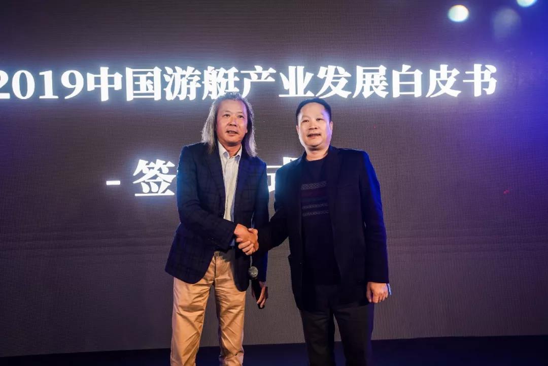 年度最佳2019海之蓝中国游艇年度评选大奖重磅揭晓-52