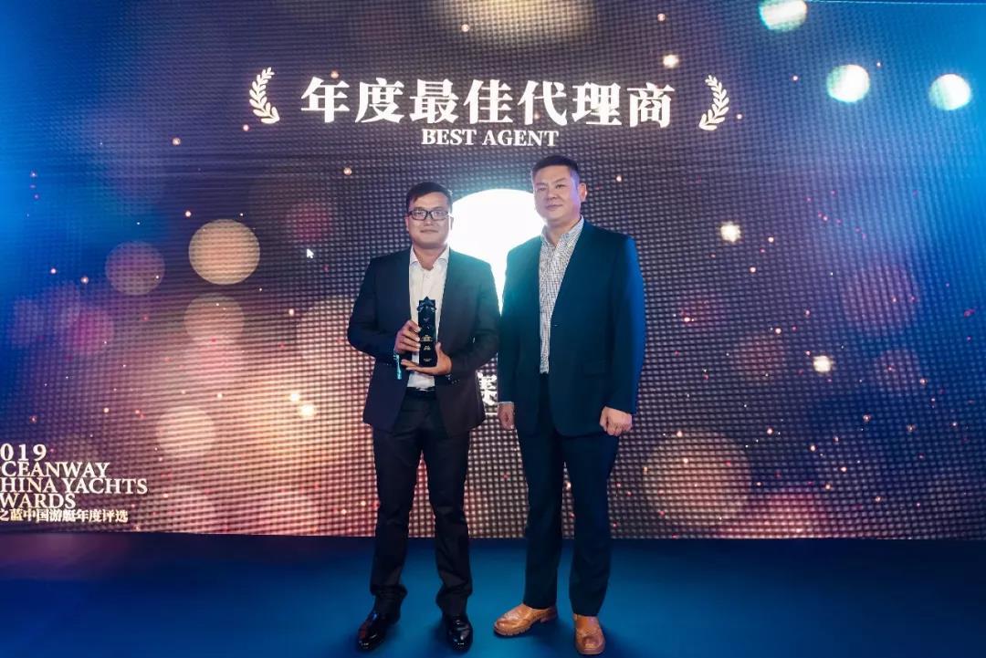 年度最佳2019海之蓝中国游艇年度评选大奖重磅揭晓-6