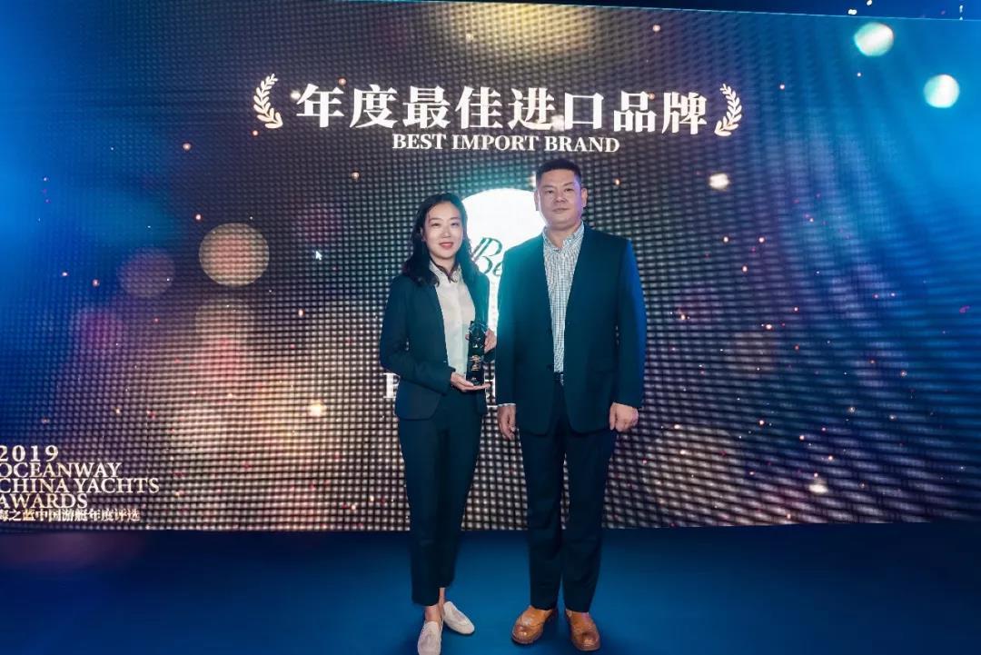年度最佳2019海之蓝中国游艇年度评选大奖重磅揭晓-7