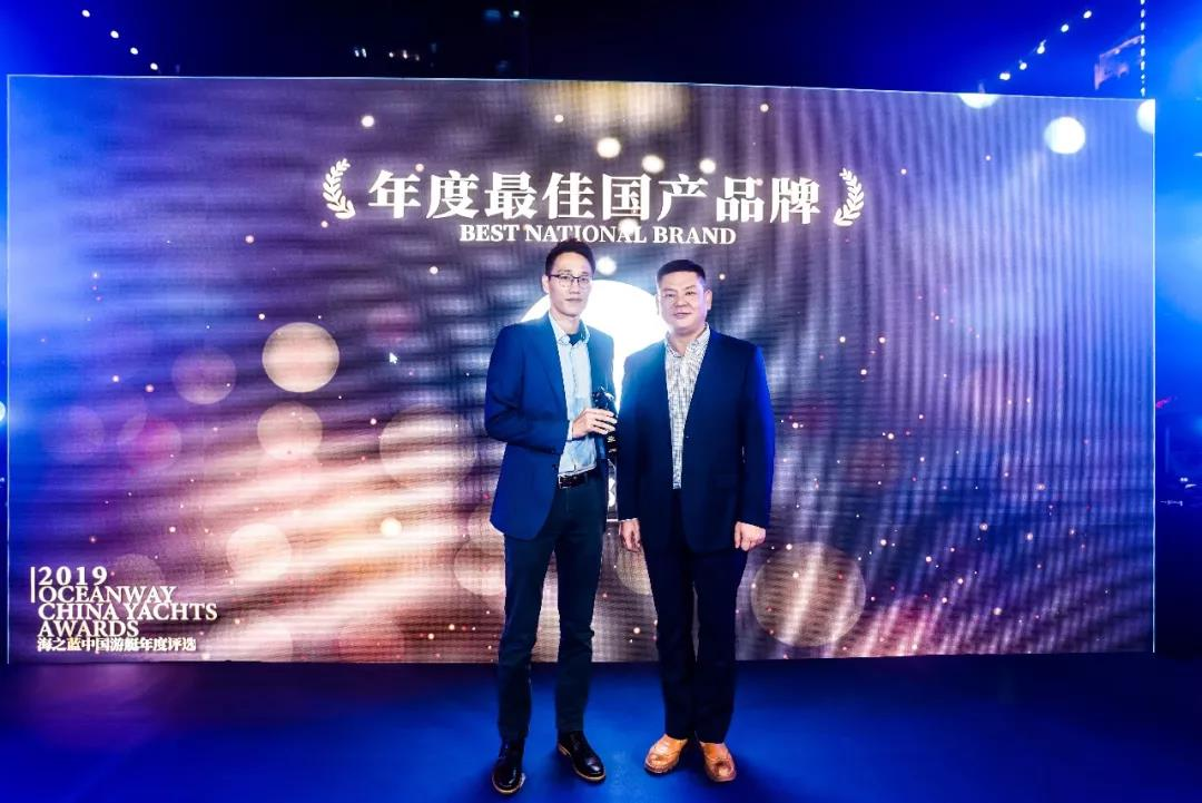 年度最佳2019海之蓝中国游艇年度评选大奖重磅揭晓-8