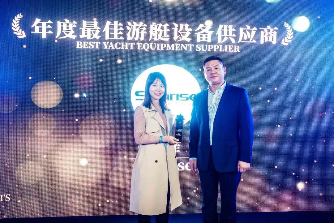 年度最佳2019海之蓝中国游艇年度评选大奖重磅揭晓-9
