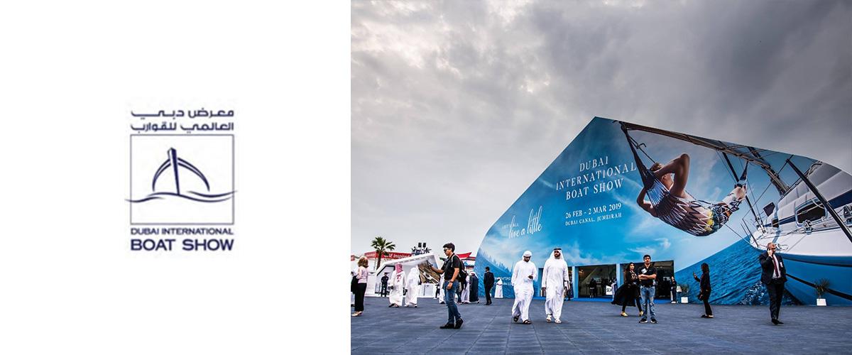 迪拜游艇展