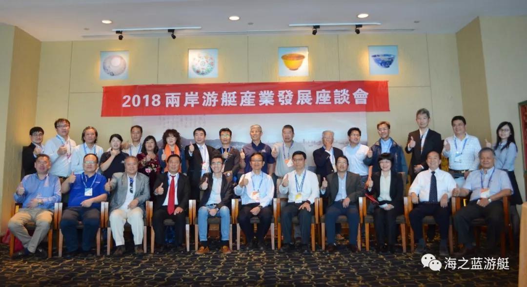 2020台湾游艇展3月隆重启幕-7