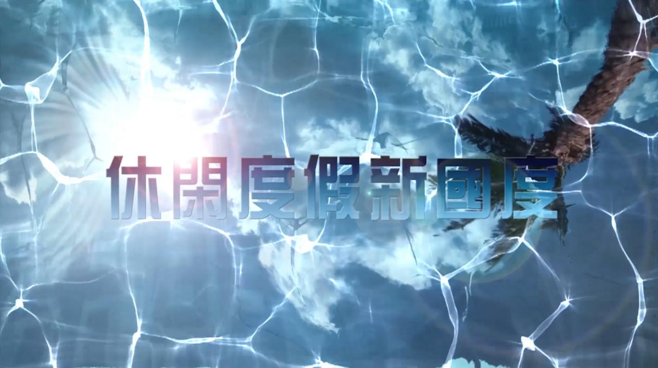 海南星瀚游艇发展有限公司招聘信息-3人20200310.files-image007