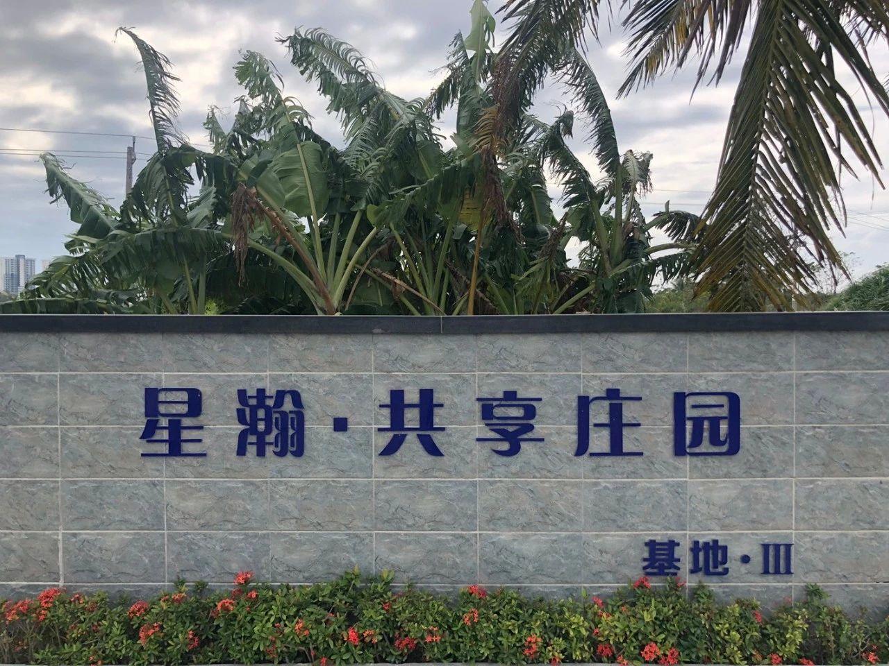 海南星瀚游艇发展有限公司招聘信息-3人20200310.files-image009