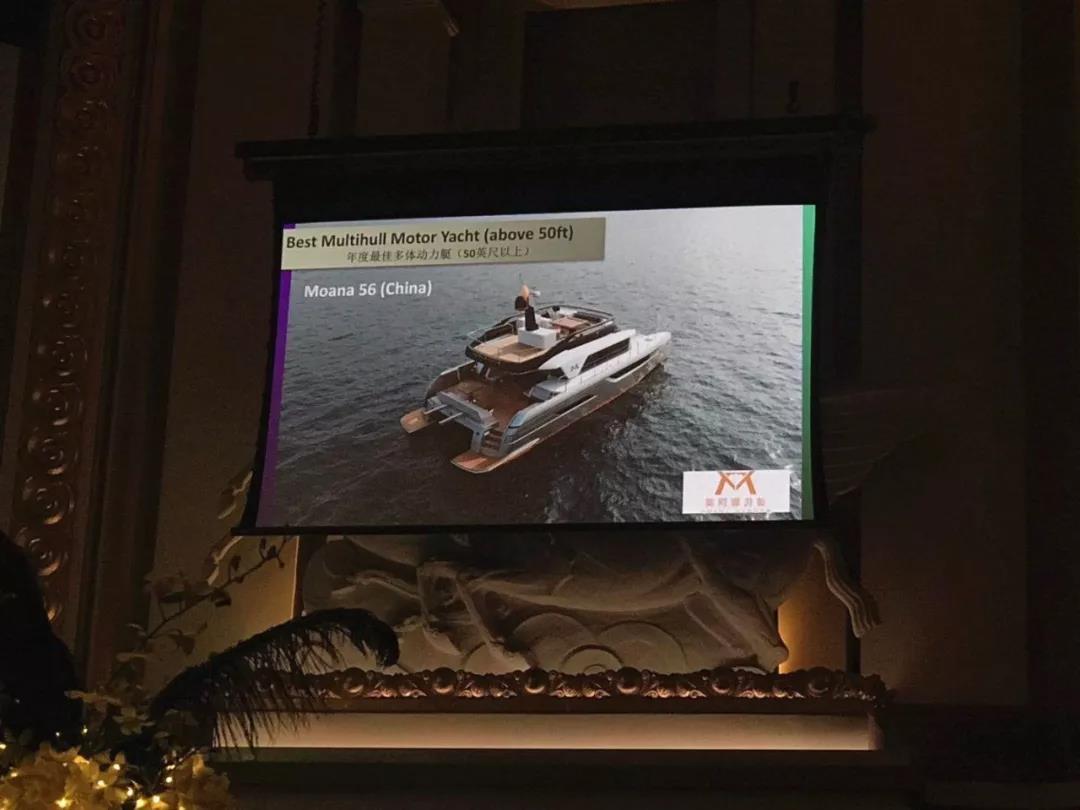 莫阿娜新加坡游艇展获奖-2