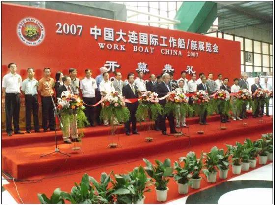 第十二届中国大连国际游艇展览会-17