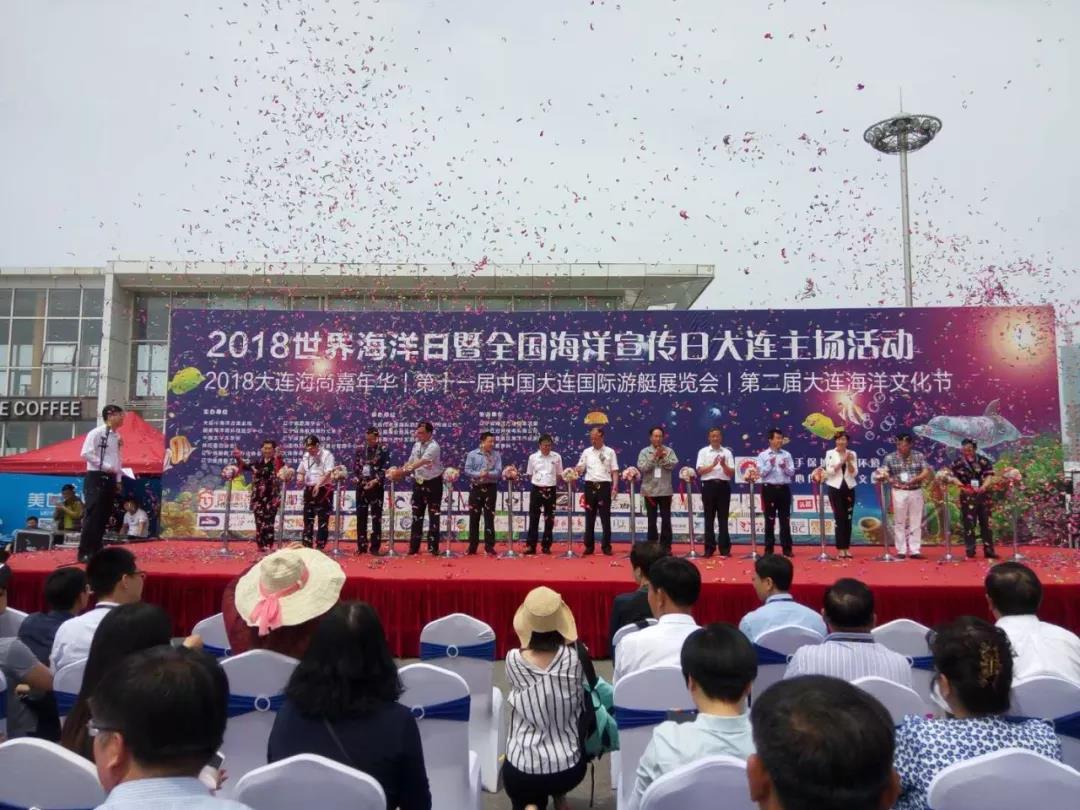 第十二届中国大连国际游艇展览会-2