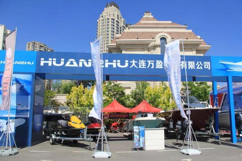 第十二届中国大连国际游艇展览会-4