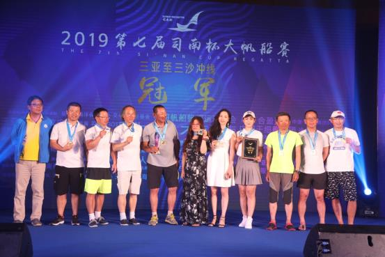 新司南,新征程2019第七届司南杯大帆船赛圆满落幕!