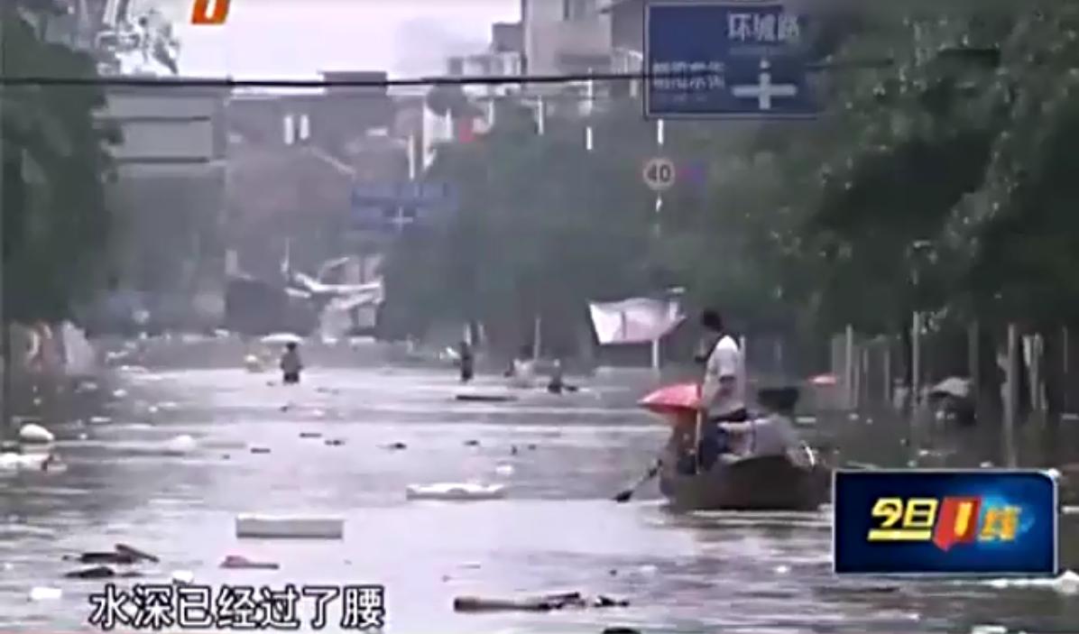 大雨-QQ图片20190505104228