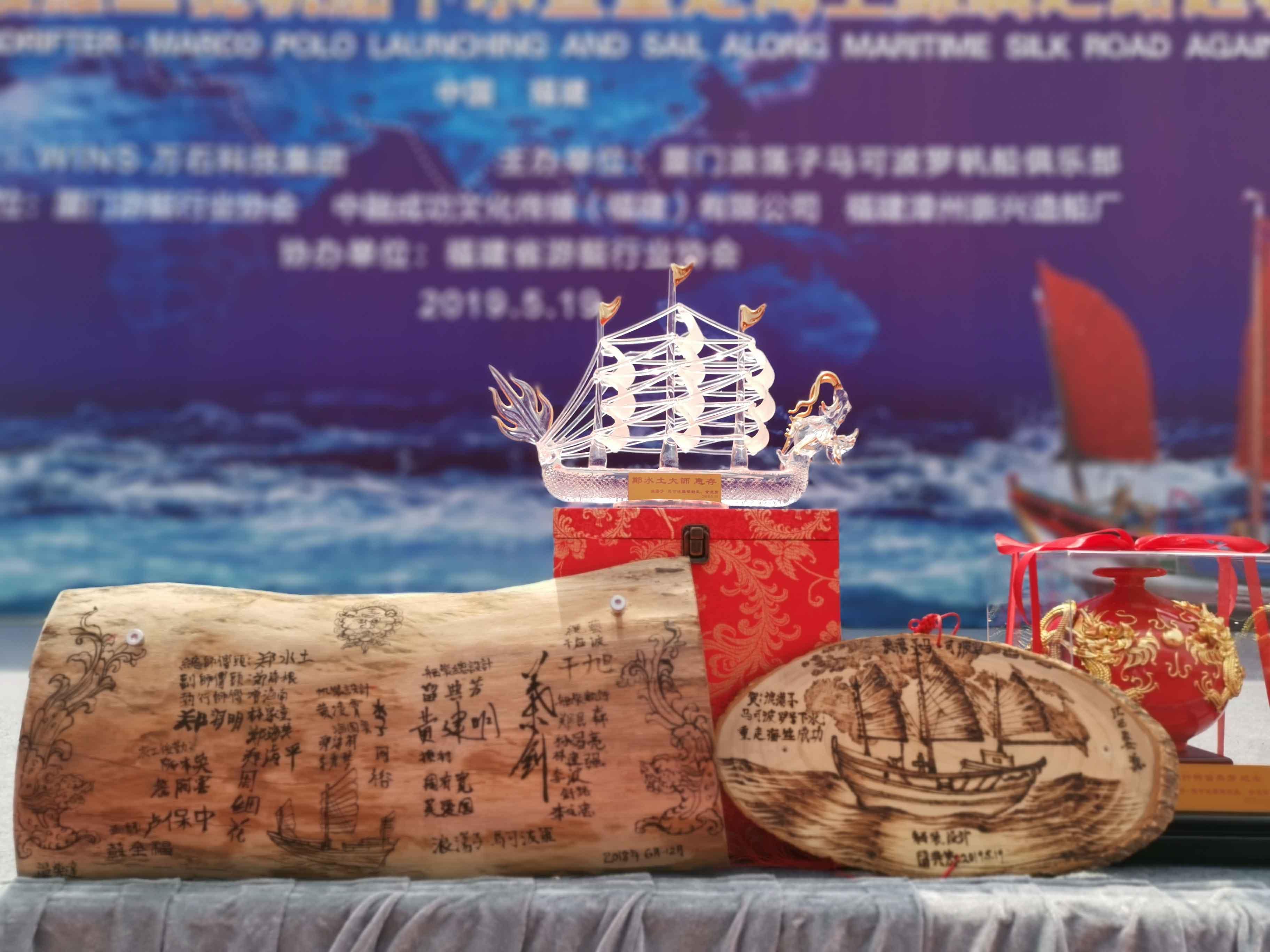 翘首以盼,中式帆船今日下水,即将重走海上丝绸之路!-18