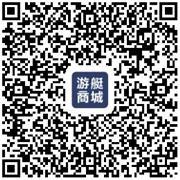 微信图片_20190602122053