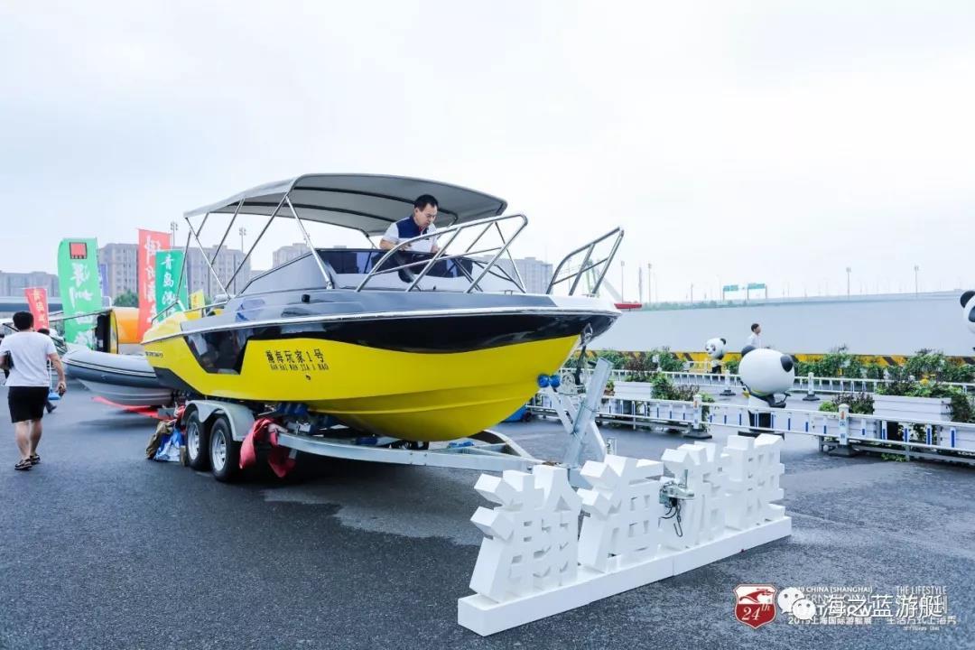 2019上海国际游艇展今日开幕-10