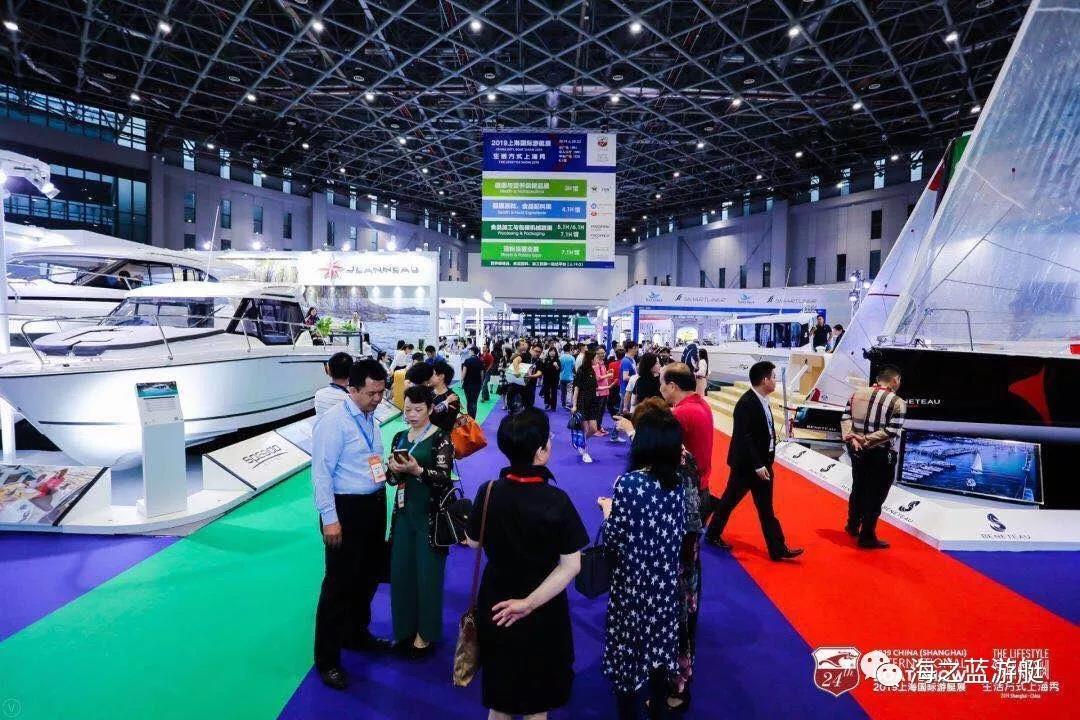 2019上海国际游艇展今日开幕-2