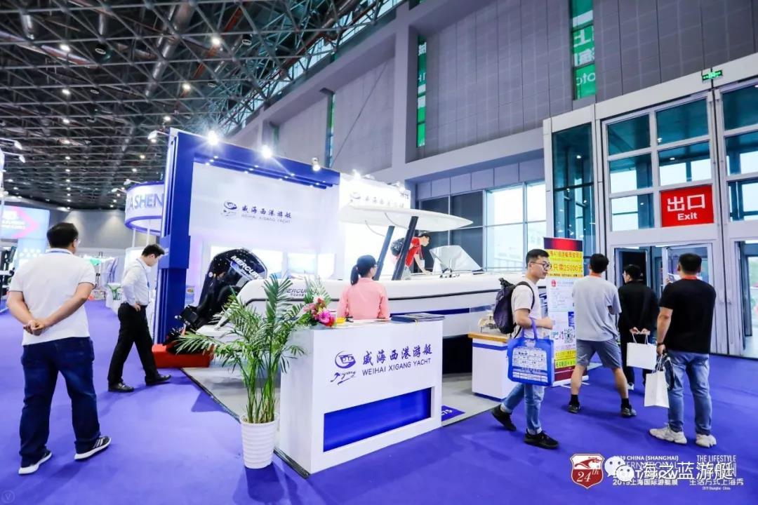 2019上海国际游艇展今日开幕-4