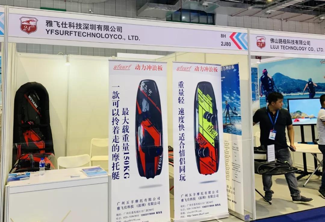 2019上海国际游艇展今日开幕-8