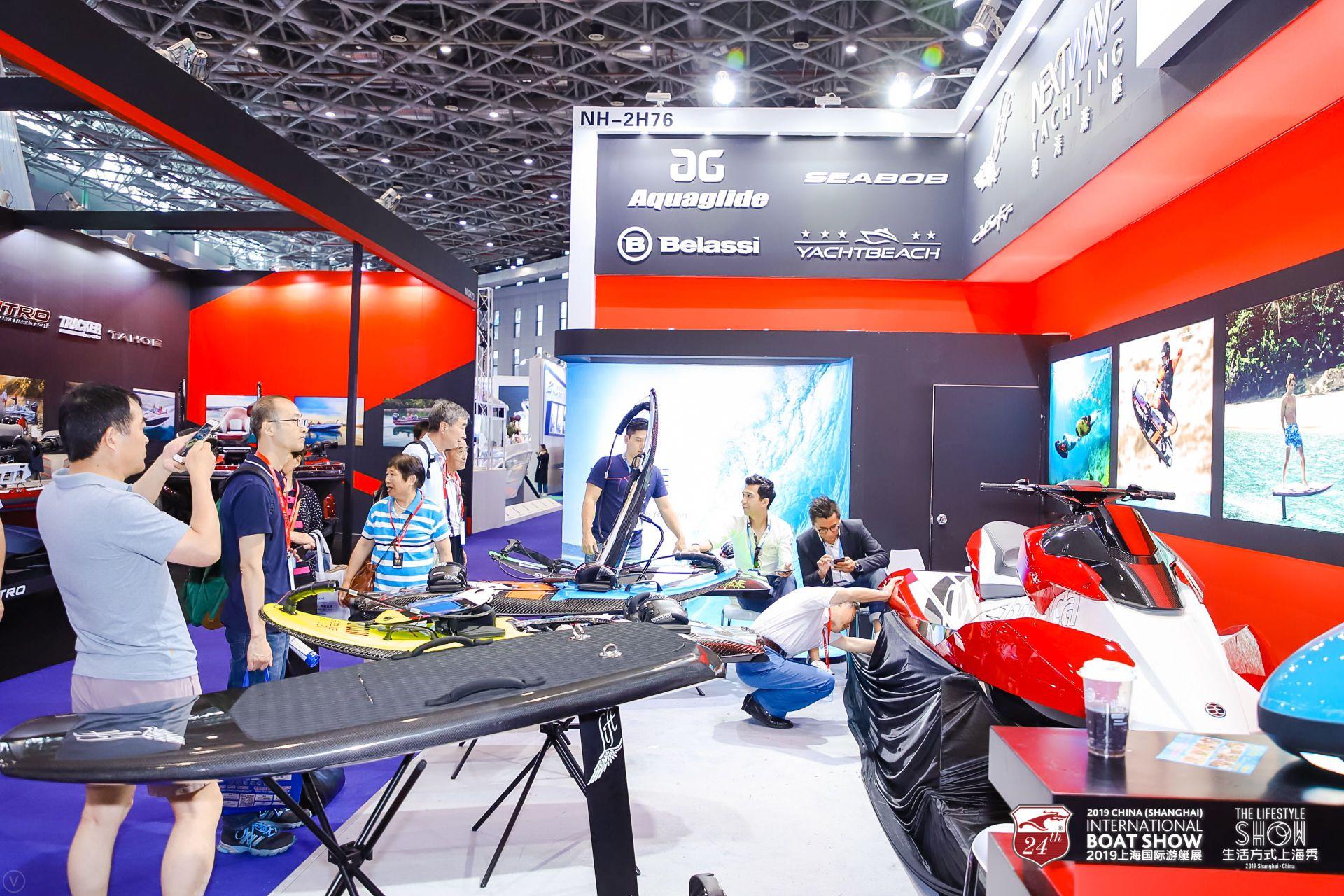 2019上海展2-vbox7152_IMG_1864_102857_small