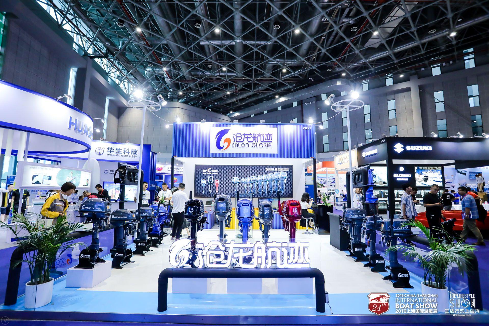 2019上海展2-vbox7163_AK4A6508_102723_small