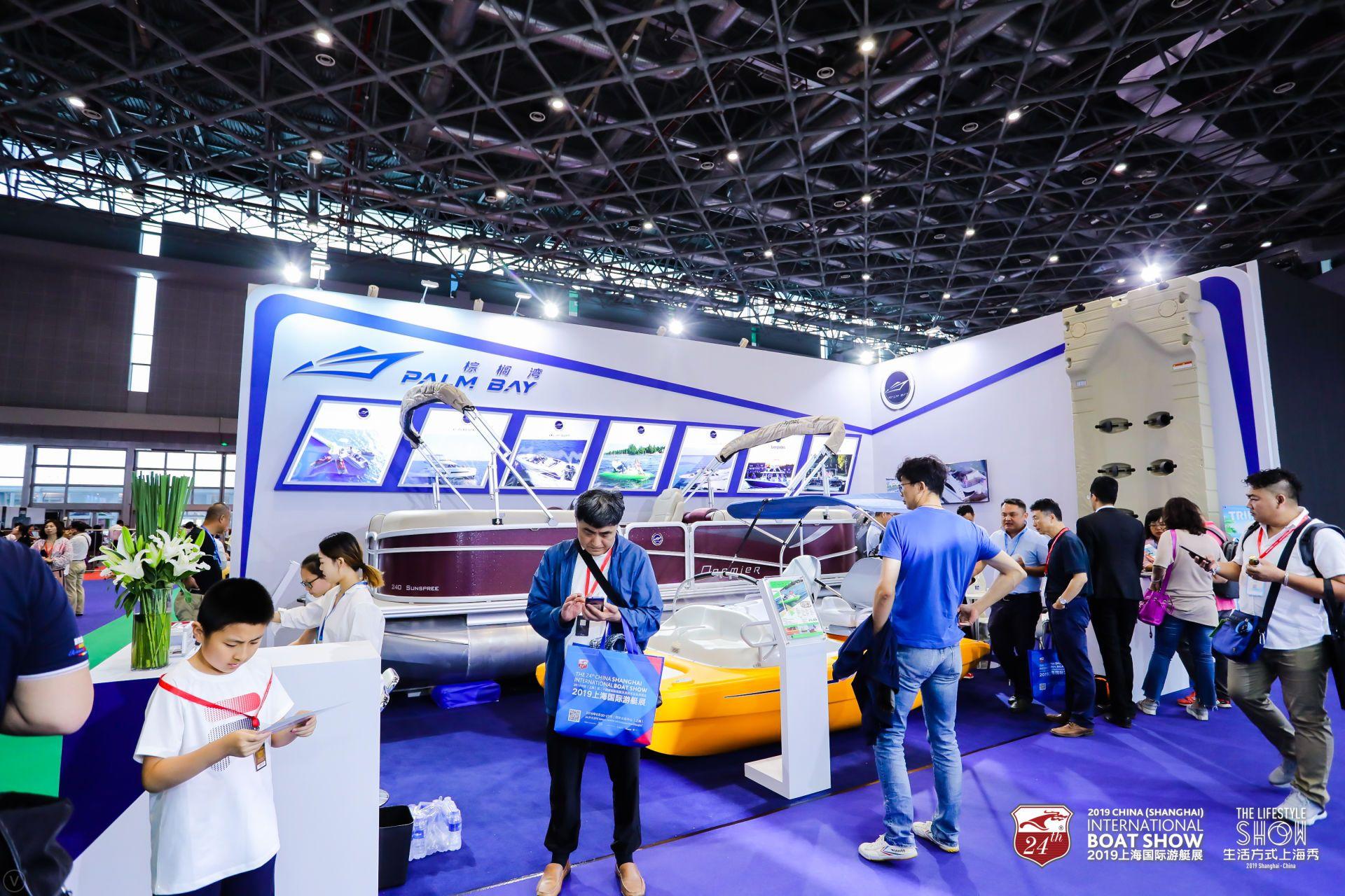 2019上海展2-vbox7163_AK4A6566_104215_small