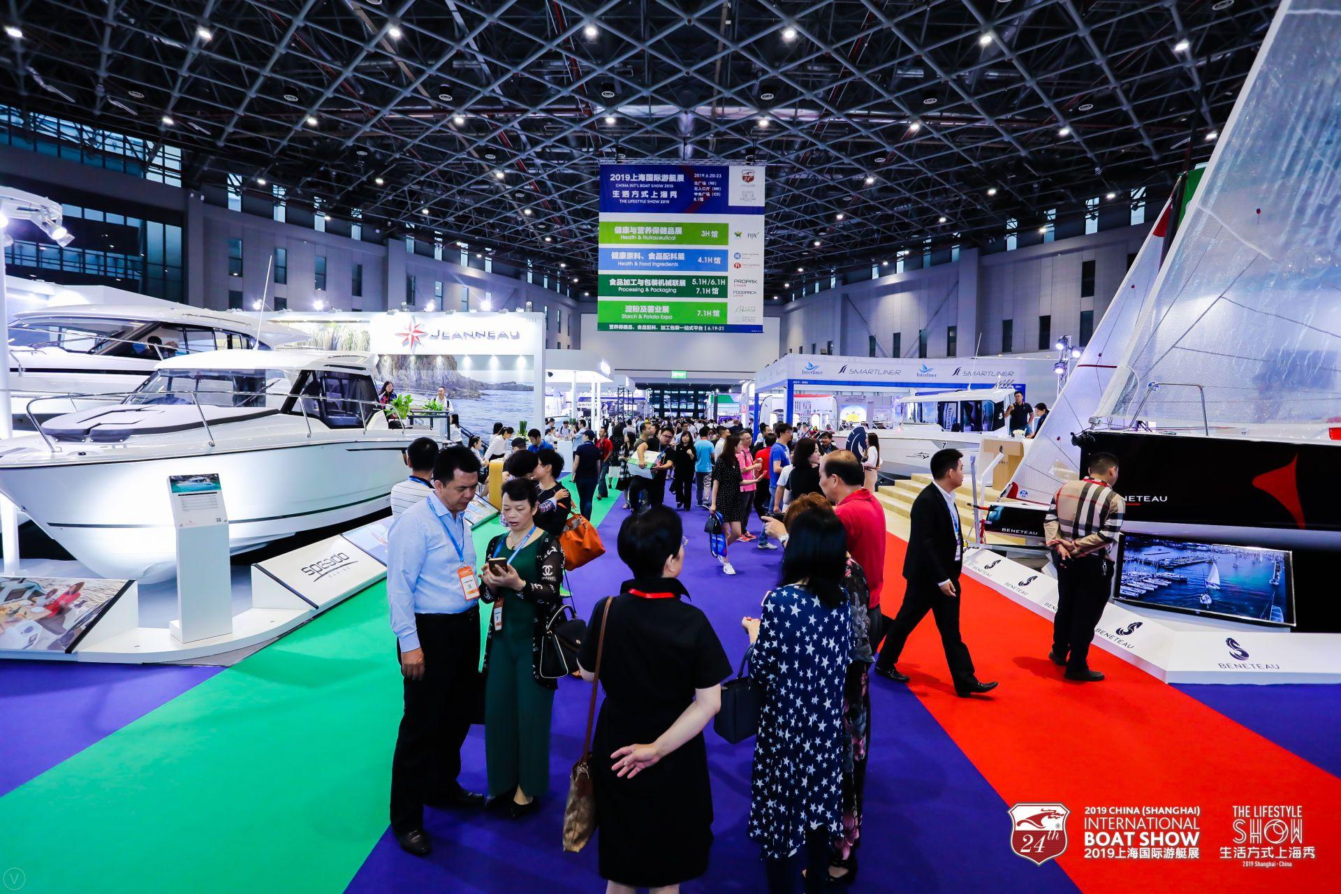 2019上海展2-vbox7163_AK4A6582_104608_small