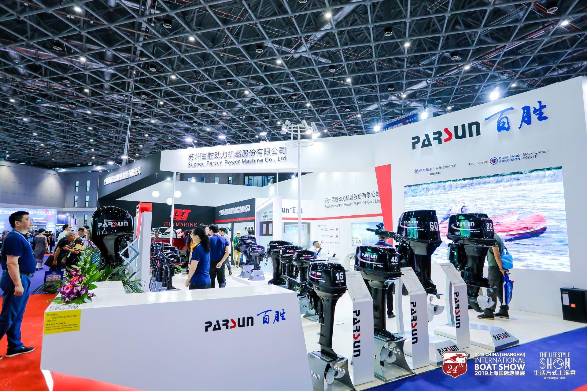 2019上海展2-vbox7163_AK4A6586_104723_small