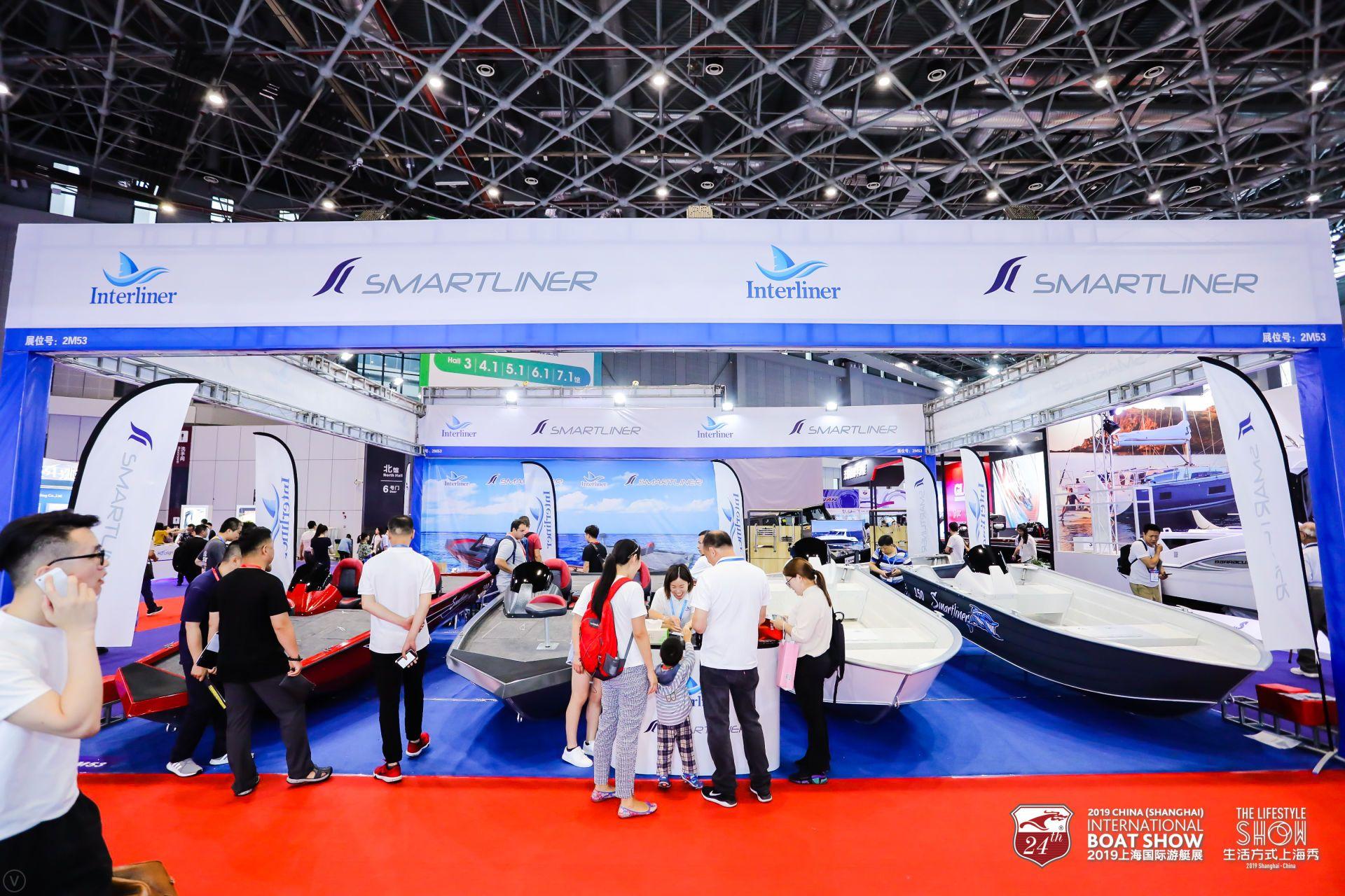 2019上海展2-vbox7163_AK4A6661_112512_small