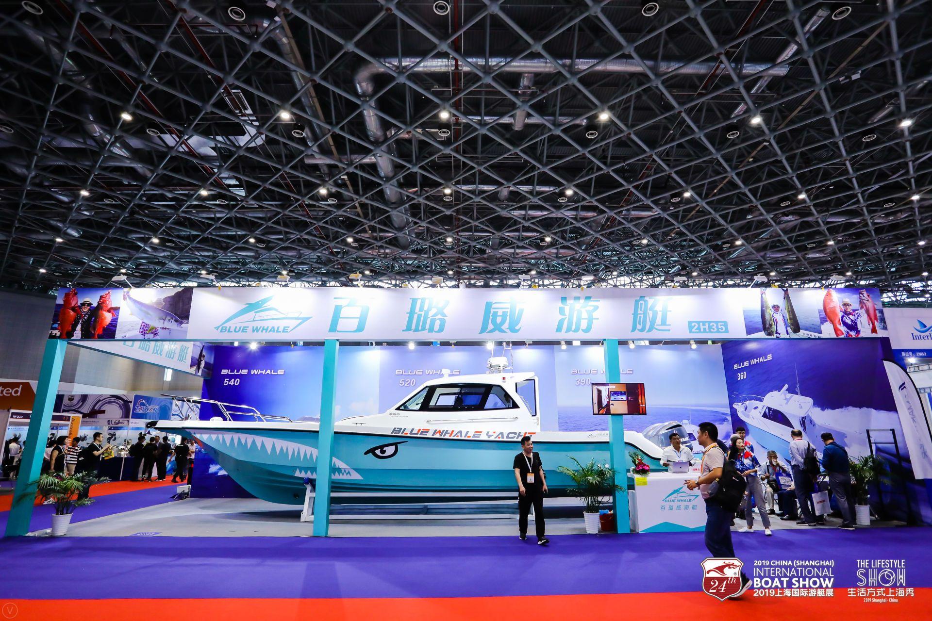 2019上海展2-vbox7163_AK4A6664_112604_small