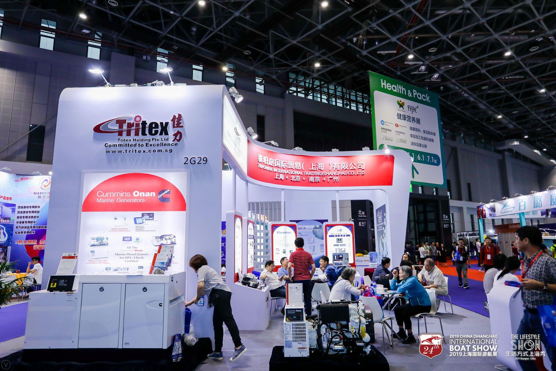2019上海展2-vbox7163_AK4A6717_140855_small