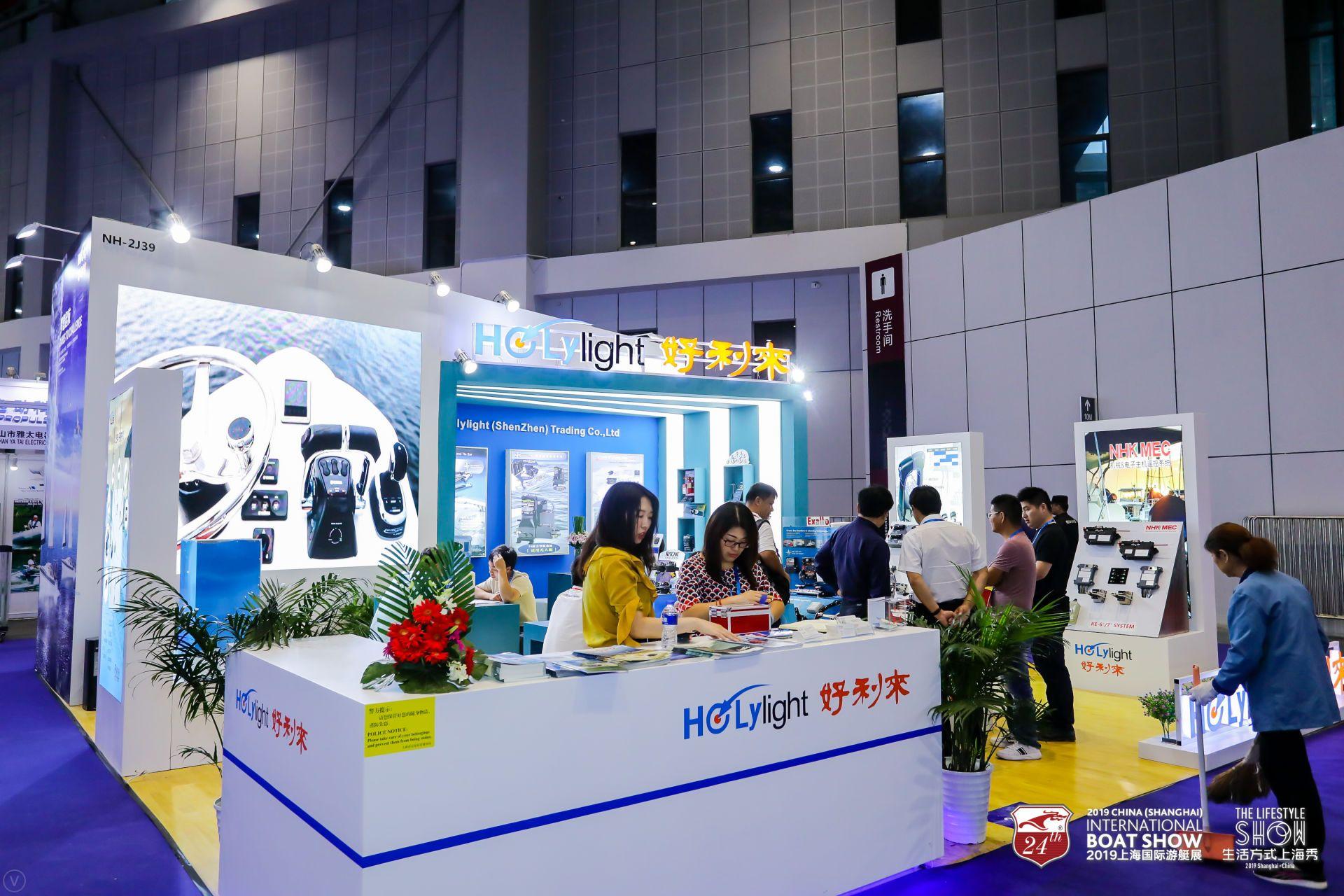 2019上海展2-vbox7163_AK4A6721_140930_small