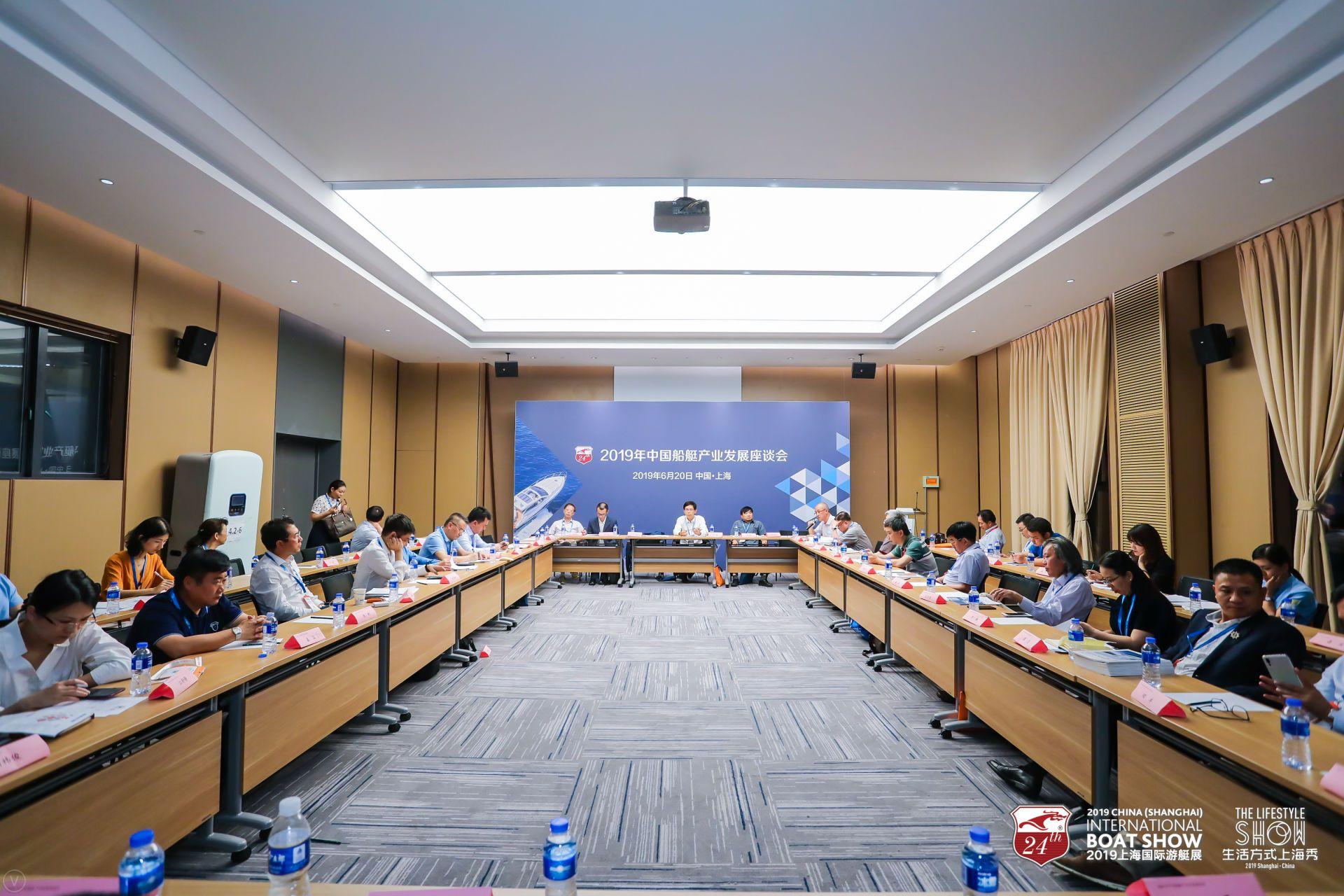 2019上海展2-vbox7163_AK4A6779_143110_small