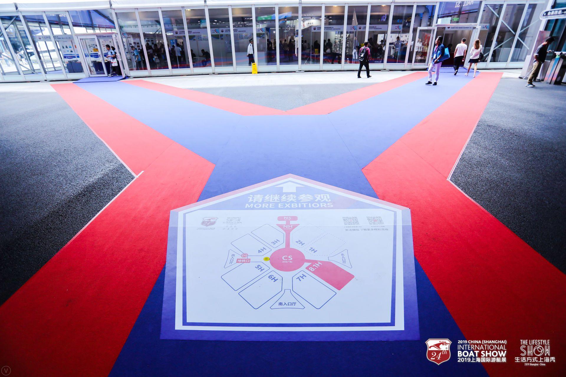 2019上海展2-vbox7163_AK4A7097_142909_small