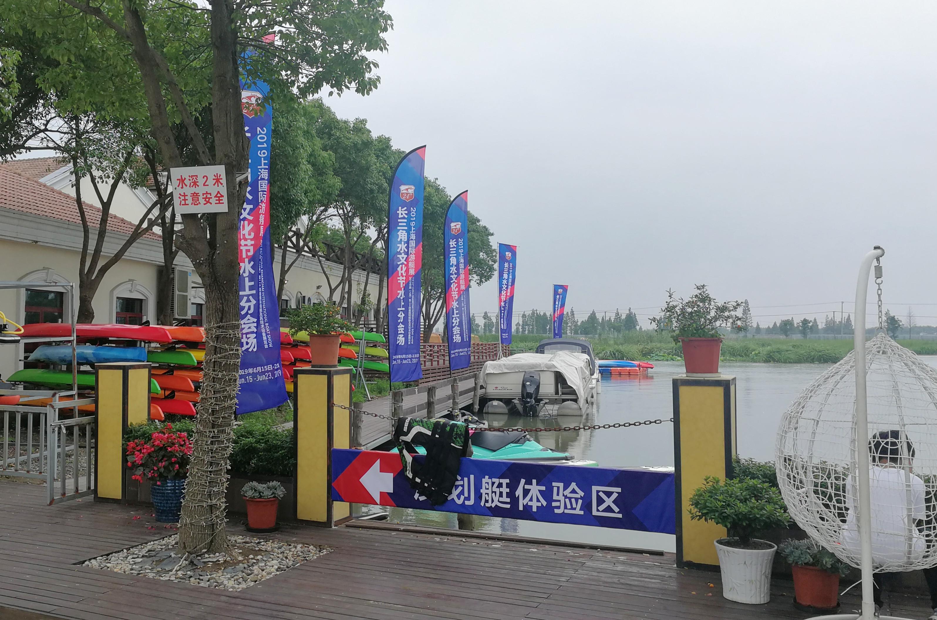 2019上海展2-微信图片_20190624145443