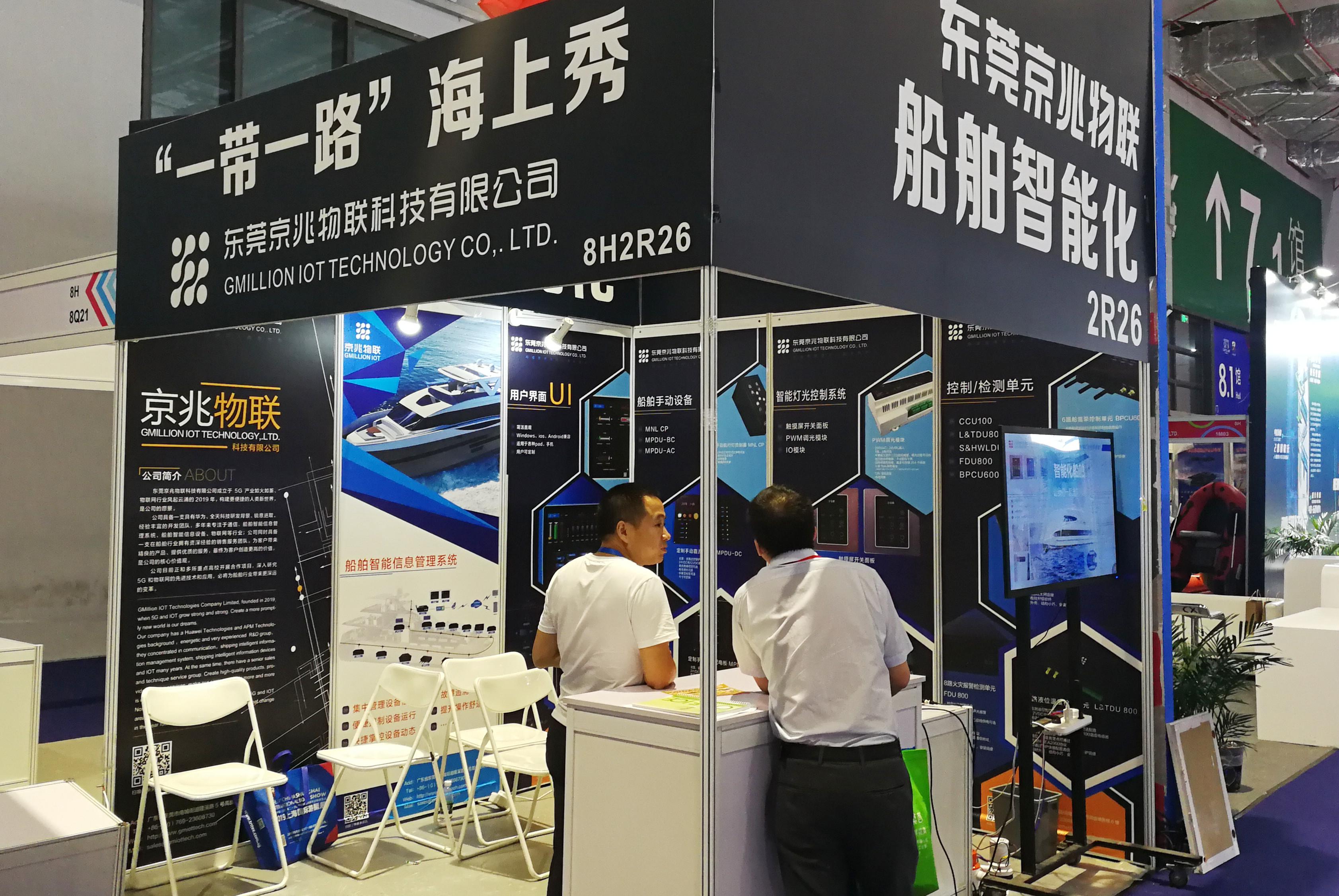 2019上海展2-微信图片_20190624160012