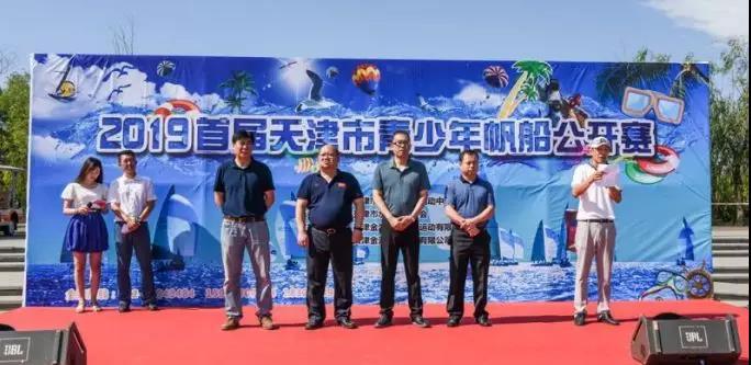2019天津青少年帆船公开赛-2