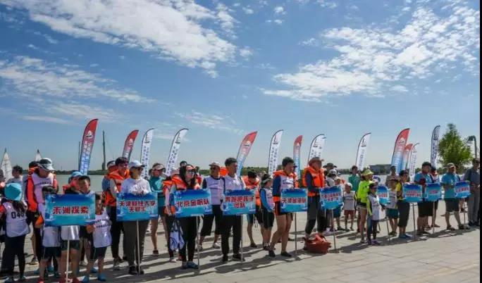 2019天津青少年帆船公开赛-3