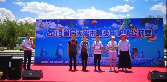 2019天津青少年帆船公开赛-8