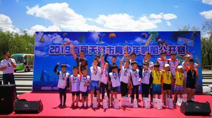 2019天津青少年帆船公开赛-9